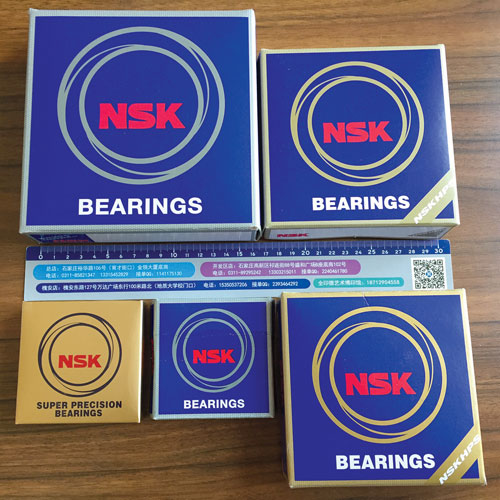 Close-up images of counterfeit NSK packaging